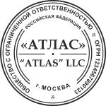 Макет печати (атлас)