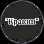 Krakin